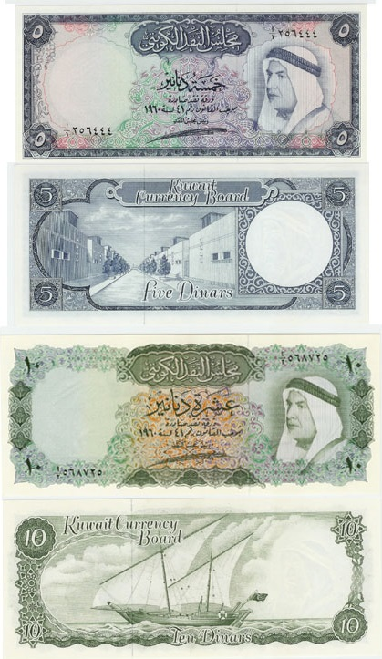In April 1961 The First Issue Of Kuwaiti Currency Dinar Was Put Into Circulation Replacing Indian Ru Kuwait Comes